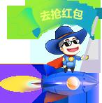 秦皇岛网站建设