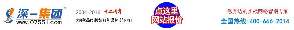 秦皇岛公司